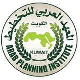 arab-planning-institute-shuwaikh_kuwait