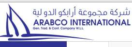 arabco-international-mirqab-kuwait
