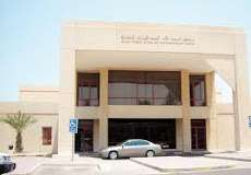 asad-al-hamad-dermatology-center-kuwait