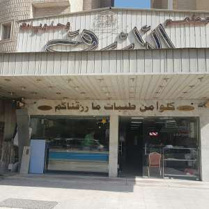 azraq-restaurant-kuwait