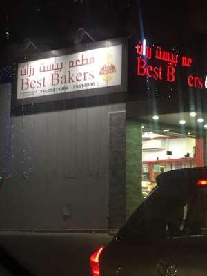 best-bakers-kuwait