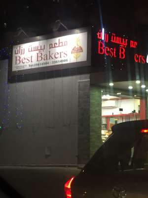 best-bakers-salmiya-kuwait