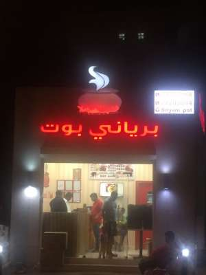 biryani-pot-kuwait