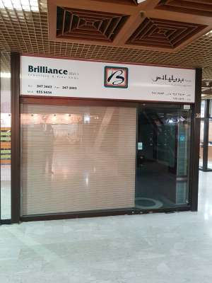 brilliance-jewellery-and-fine-gems-kuwait