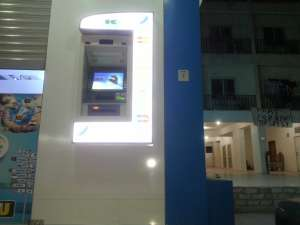 burgan-bank-atm-kuwait