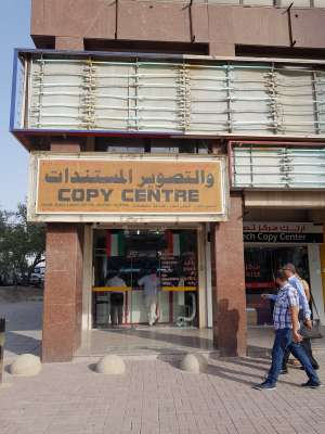 chapter-copy-center-kuwait-city-kuwait