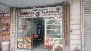 chennai-restaurant-jleeb-shyoukh-kuwait