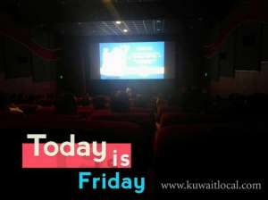 cinescape-plaza-complex-salmiya-kuwait