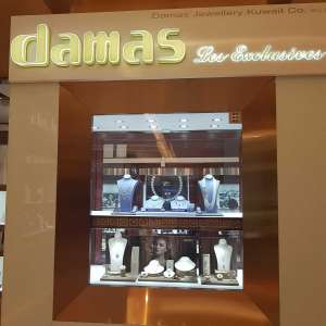 damas-les-exclusives-kuwait