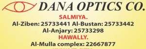 dana-optics-company-kuwait