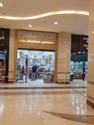 domestic-perfumes-and-cosmetic-company-salmiya-kuwait