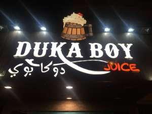 duka-boy-juice-kuwait