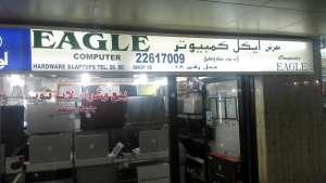 eagle-computers-kuwait