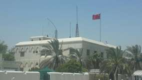 embassy-of-china-kuwait