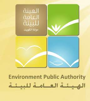 environment-public-authority-kuwait