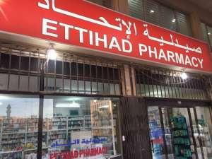 ettihad-pharmacy-kuwait