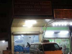 al-baraka-fish-mart-kuwait