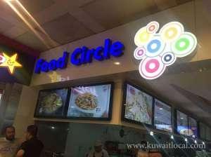 food-circle-kuwait