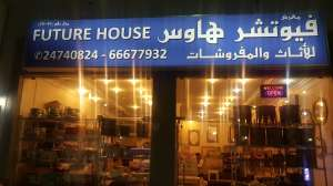 future-house-1_kuwait