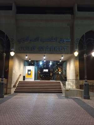 gold-market-kuwait