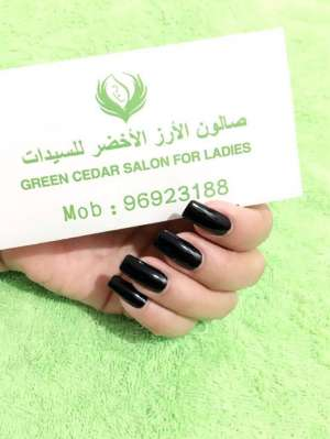 green-cedar-saloon-for-ladies-kuwait