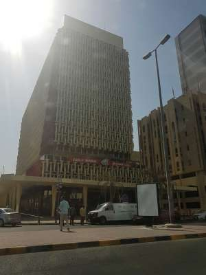 gulf-bank-head-office-kuwait
