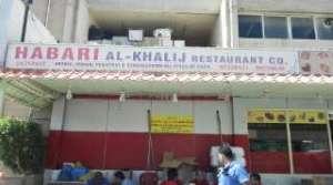 habari-al-khaleej-restaurant-kuwait