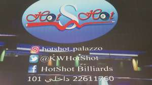 hotshot-billiards-and-coffee-shop-kuwait