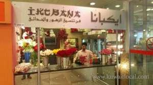 ikebana-flowers-airport-kuwait