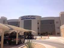 infectious-diseases-hospital-kuwait