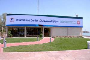 touristic-enterprise-company-information-center-kuwait