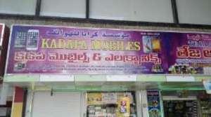 kadapa-mobiles-kuwait