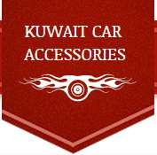 al-hateem-al-awwal-car-accessories-kuwait-sharq-kuwait