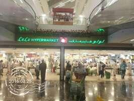 lulu-hypermarket-sama-mall-kuwait