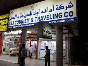 m-&-a-tourism-and-traveling-company-kuwait
