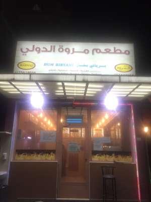 marwah-biryani-salmiya-kuwait