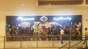 masquerade-salmiya-kuwait