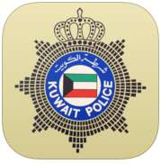 moi-information-systems-kuwait