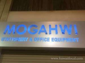 moghavi-stationery-and-office-equipment-kuwait