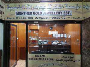 monther-gold-jewellery-kuwait