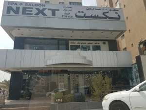 next-spa-and-saloon-for-men-kuwait