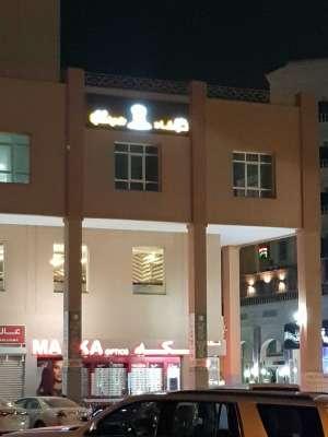 noushad-restaurant-fahaheel-kuwait