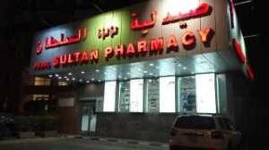 peael-sultan-pharmacy-kuwait