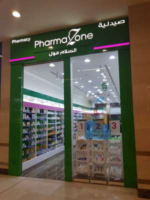 pharma-zone-pharmacy-salmiya-kuwait