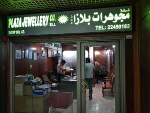 plaza-atlas-jewellery-office-kuwait