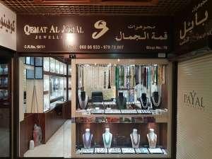 qemat-al-jamal-jewellery-kuwait