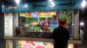 rainbow-juice-airport-kuwait