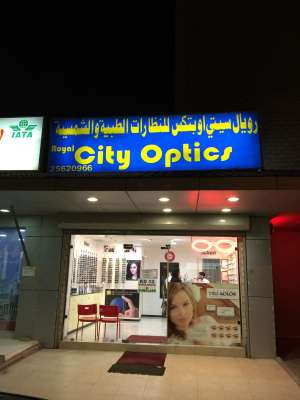 royal-city-optics-kuwait