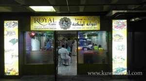 royal-gate-indian-restaurant-kuwait