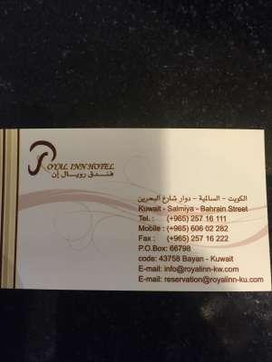 royal-inn-hotel-salmiya-kuwait
